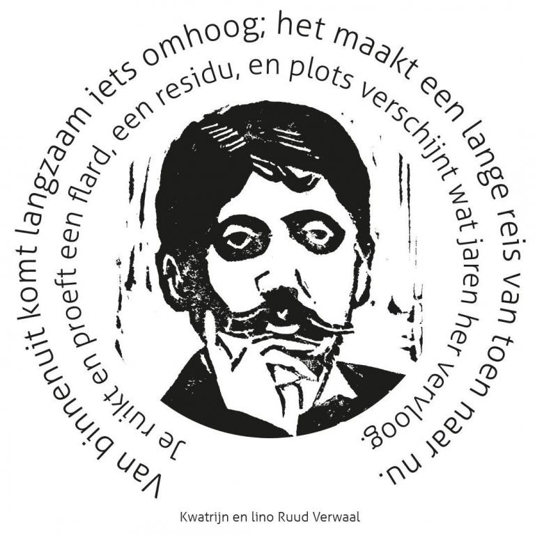 Ruud Verwaal
